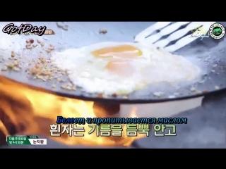 [Три блюда 1 сезон] 9 эпизод ч.1 (рус. саб.)