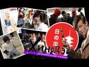 Томидзава Кирара, Мэтт Смит, Тайко и самка Дедпула на Хинодэ 2015