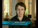 Daniil Trifonov - video from the XIV International Tchaikovsky Competition (in Russian)