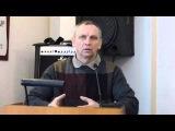 Церковь ЕХБ города Боброва - Андрей Иванов (Проповедь 7 января)