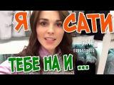 Best Epic Funny Videos & COUB of November 2015 #3 - Я Сати, тебе на И ...