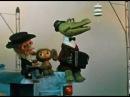 Песни из мультфильмов Голубой вагон Медленно минуты уплывают вдаль