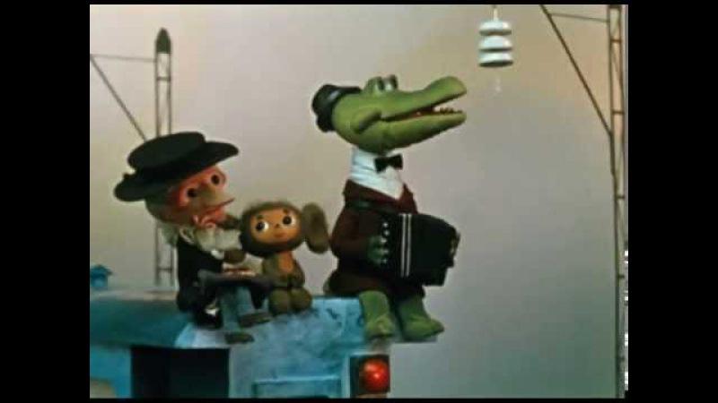 Песни из мультфильмов - Голубой вагон (Медленно минуты уплывают вдаль)