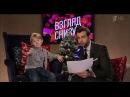 Вечерний Ургант. Взгляд снизу на детские письма Деду Морозу 30.12.2014