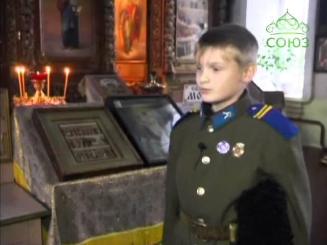 Верстание в казаки в храме Всех Святых г. Карачев