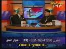Захария Ботрос. О чем умалчивают имамы