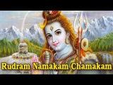 Rudram Namakam Chamakam Full Song - Full Telugu Devotional Song
