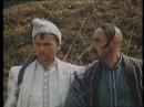 Пропала грамота повний фільм, 1972