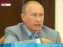 Сява- Путин LOL