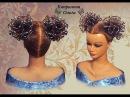 Прическа на длинные волосы, на средние волосы Ажурный бант из волос hair bow Frisur Bogen K