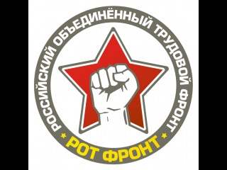 Кисловодский позор, в Комсомольском парке. Август-2015 года.
