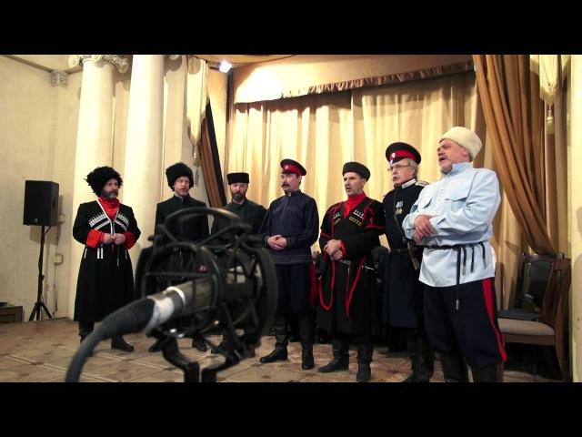 Концерт ансамбля Казачий КругЪ