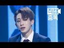 [Fancam] Wonho of MONSTA X(몬스타엑스 원호) HERO @M COUNTDOWN_151022 EP.56
