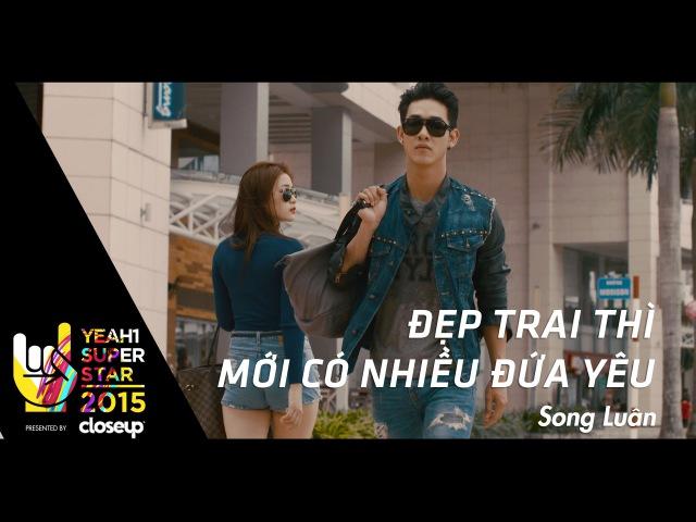 Đẹp Trai Thì Mới Có Nhiều Đứa Yêu   Song Luân   Yeah1 Superstar ( Official MV )