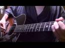 東京喰種 Tokyo Ghoul OP unravel on guitar by Osamuraisan 【TK from Ling Tosite Sigure】