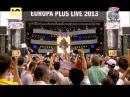 Movetown -- Here Comes The Sun (Europa Plus Live 2013)