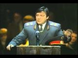 Геннадий Хазанов Правдивая история о милиция!