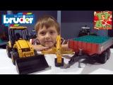 ✔ BRUDER Погрузчик. Распаковка машинки от Игорька. Видео для детей / Loader Cars for Boys ✔