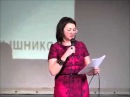 Натали Барышникова читает стихотворение «Люди, как скалы»