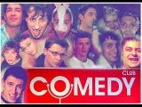 comedy club 2015 САМЫЕ РЖАЧНЫЕ НОМЕРА 29 07 2015