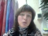 Отзыв об интенсиве Интернет магазин на диване от Натальи Соколовой