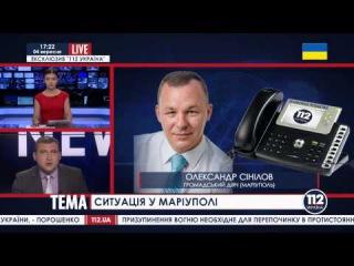 О ситуации в Мариуполе общественный деятель - сюжет телеканала