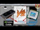 Ускорение визуализации видео в SONY Vegas Pro 13 с помощью технологии CUDA от nvidia