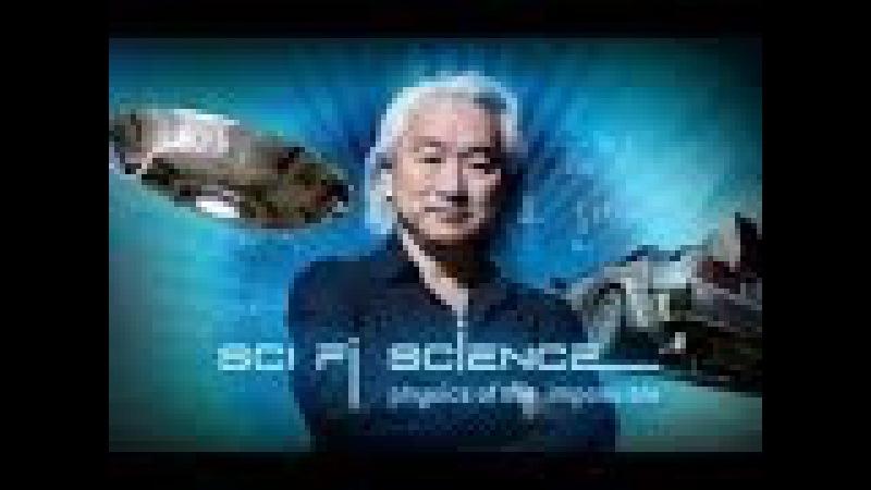 Серия 01: Как исследовать Вселенную (How to Explore the Universe)