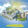 Инвестиционно-Строительная Компания ВИТА