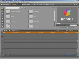 Pinnacle Studio 14 - Захват видео с DVD
