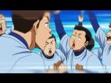 Ace of Diamond/Путь аса 2 сезон 10 серия [Skim]