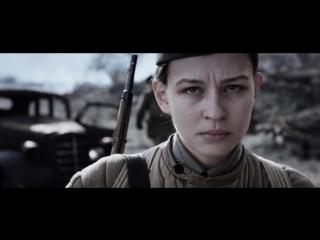 Битва за Севастополь (2015) Официальный трейлер HD