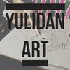 YuliDan (Портреты на Заказ, доставка по России)