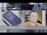 Прямой эфир с Борисом Корчевниковым 10.12.2015 - Нападение на Дмитрия Шепелева