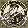 Barinoff Craft Brewery