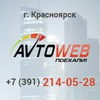 Создание и продвижение сайтов в Красноярске