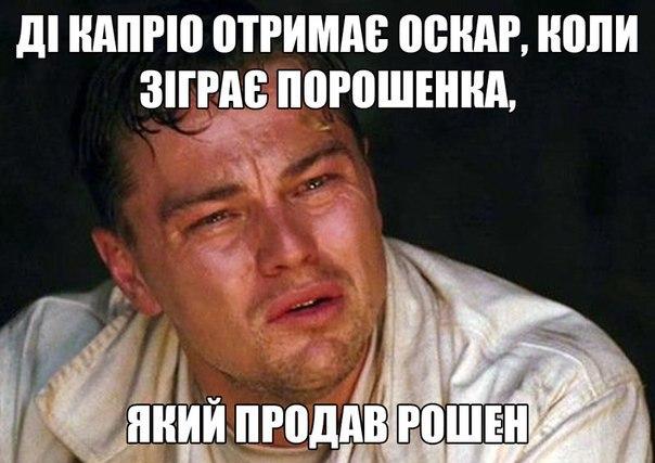 Луценко: Распад коалиции в Раде является маловероятным - Цензор.НЕТ 2231