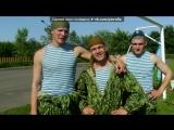 Михаил Евтеев - Десант