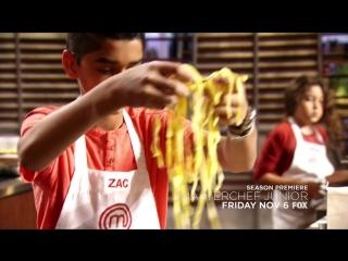 Лучший повар Америки : дети 4 сезон промо - ролик