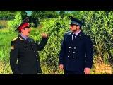 Генерал - Май на! - Уральские пельмени