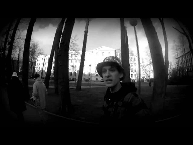TNDXTRB, YVN KXX Ne Ostavlyaut Palcev prod by Sipe GarDibeat 720