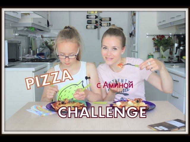 Вызов! Пицца с Аминой! Pizza Challenge!