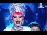 Звезда - Жанна Агузарова и Непоседы 2010.mp4