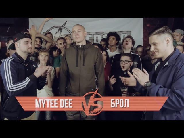 VERSUS 2 (сезон III): Mytee Dee VS Брол