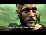 Skrewdriver - The Road To Valhalla (Превод)
