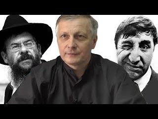 Пякин В. В. АРМЯНЕ.- ЗАПАСНЫЕ ЕВРЕИ