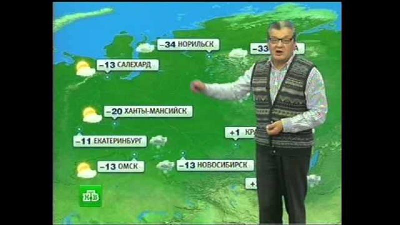 НТВ - прогноз погоды и концовка Сегодня (04.03.2013).