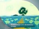 "Анонс програми ""Книгочей""  на 10 10 14 (І.Франко ""Заяць та їжак"")"