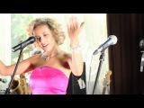 Полина Махно-Give it bak