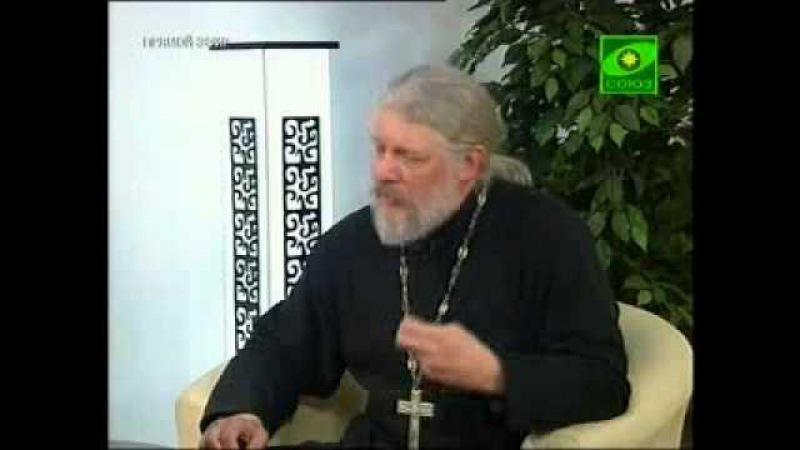 Недопустимое в работе православных (ч.3/13)